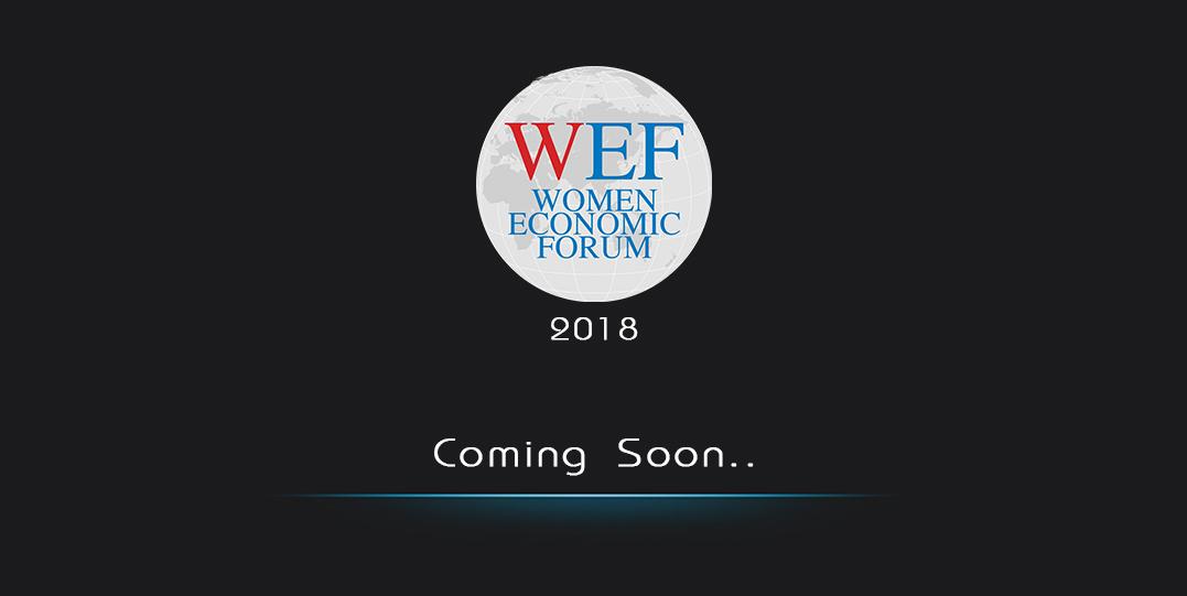 wef20181