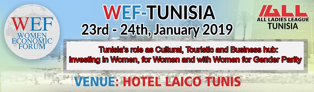 WEF-Tunisia, 2019