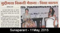 thumbs_Sunaparant-11-05-15-Pg-1-1