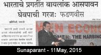 thumbs_Sunaparant-11-05-15-Pg-1-2