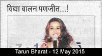 thumbs_Tarun-Bharat-12-05-15-Pg3
