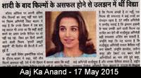 thumbs_Vidya_Aaj-ka-anand_17.5.15